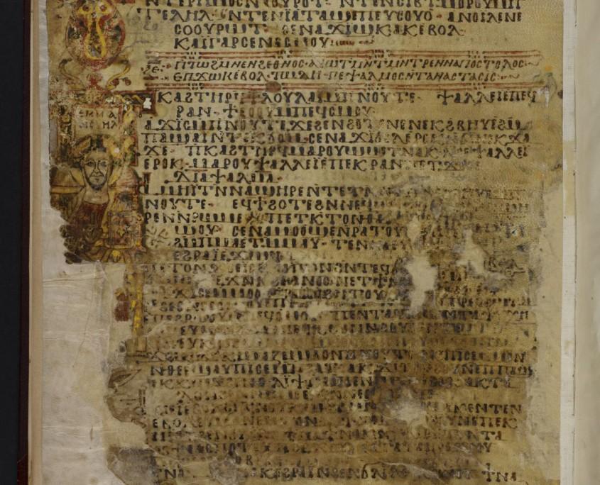 Textseite in koptischer Schrift und mit Buchschmuck