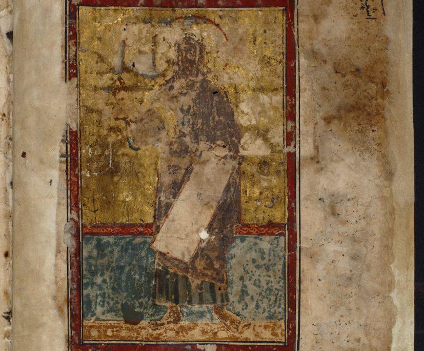 Abbildung eines Propheten
