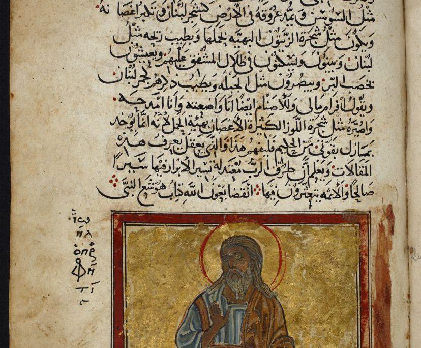 Textseite in arabischer Schrift, unten Abbildung eines Mannes mit Heiligenschein