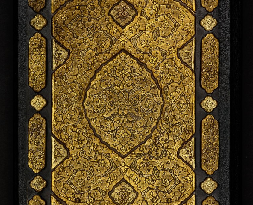 Deckel goldgepresster Ledereinband
