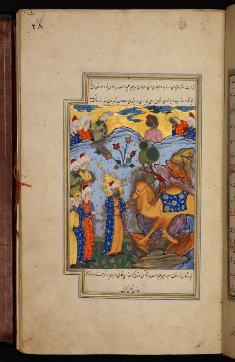 Miniatur Kamelwunder des Propheten Salih