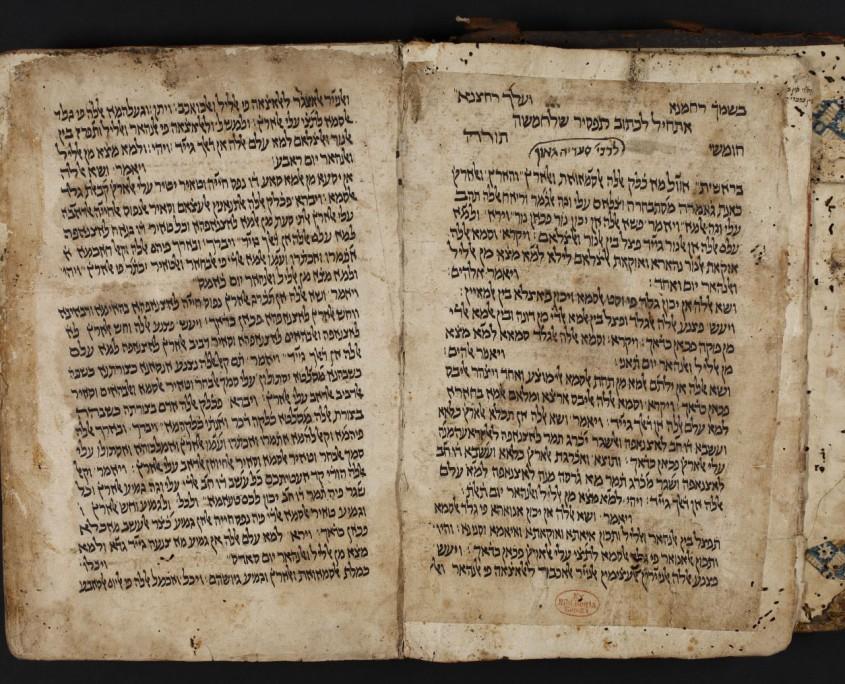Zwei Textseiten in hebräischer Schrift