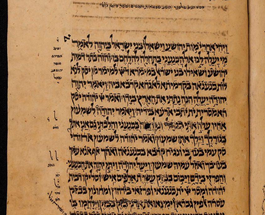 Seite 189/Folio 92r der Handschrift mit Text in hebräischer Schrift und Randbemerkungen