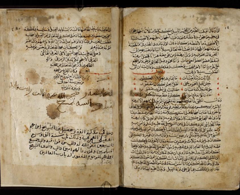 Zwei Textseiten in arabischer Schrift